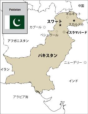 パキスタン・スワート渓谷の場所