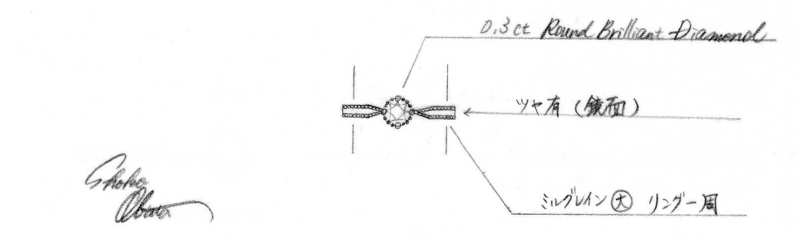 オーダーメイド婚約指輪のデザイン画