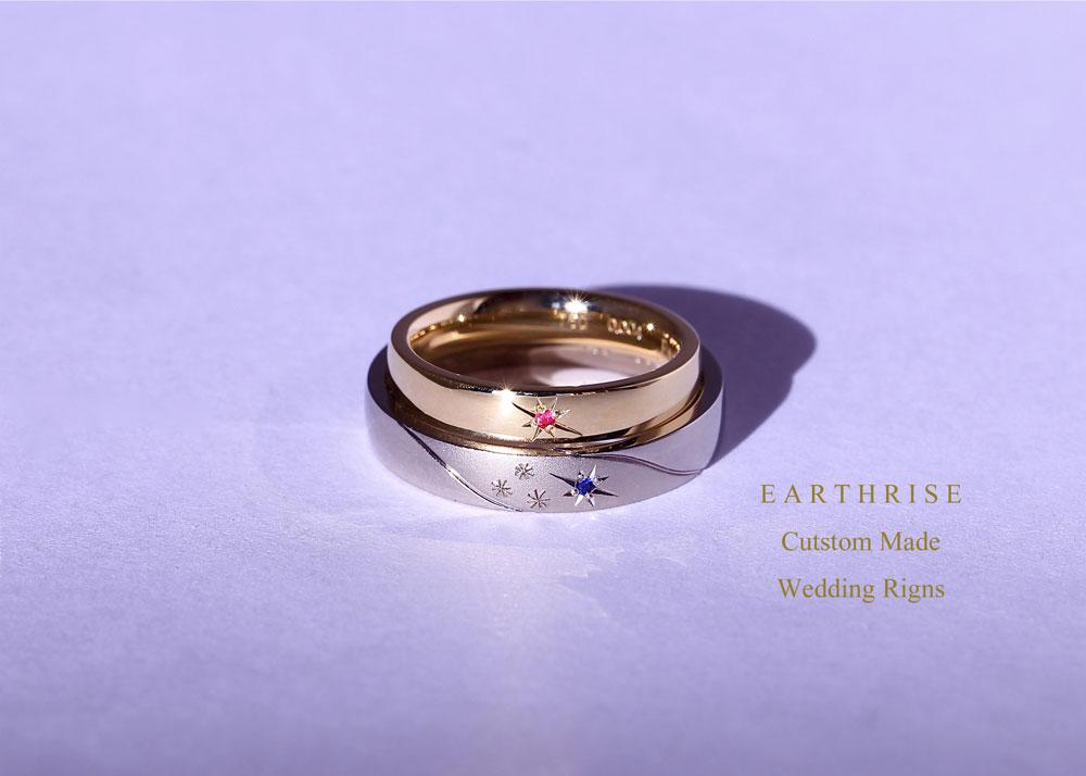 ルビー&ブルーサファイアの結婚指輪(オーダーメイド)エシカルジュエリー