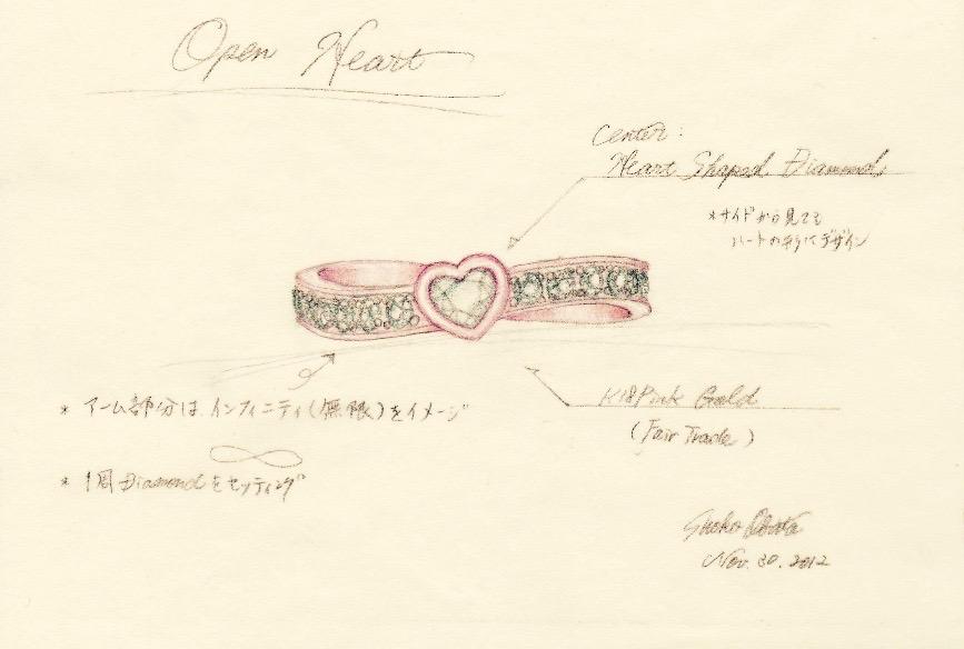 ハートシェイプダイヤモンドのエタニティリング(婚約指輪)オーダーメイドのデザイン画