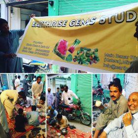 宝石研磨工房を設立いたしました。@パキスタン