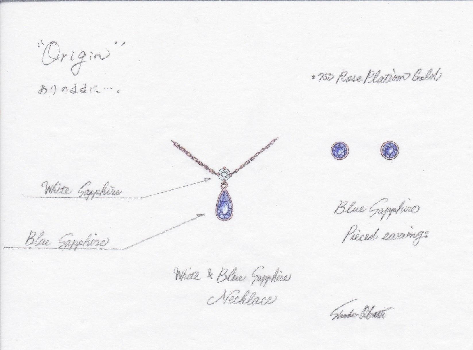 オーダーメイドジュエリー〔ブルーサファイアのネックレス&ピアス〕デザイン画