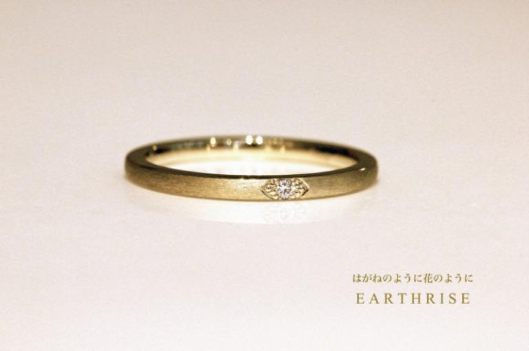 シャンパンゴールドのピンキーリング(オーダーメイド)エシカルダイヤモンドを使用。エシカルジュエリー