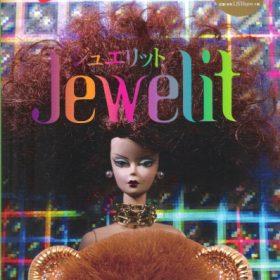 Jewelit No.13 エシカルコラム
