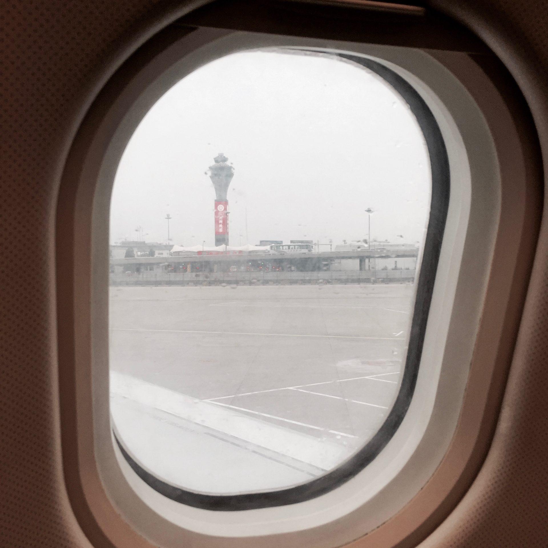 北京空港。晴れてきたかな。