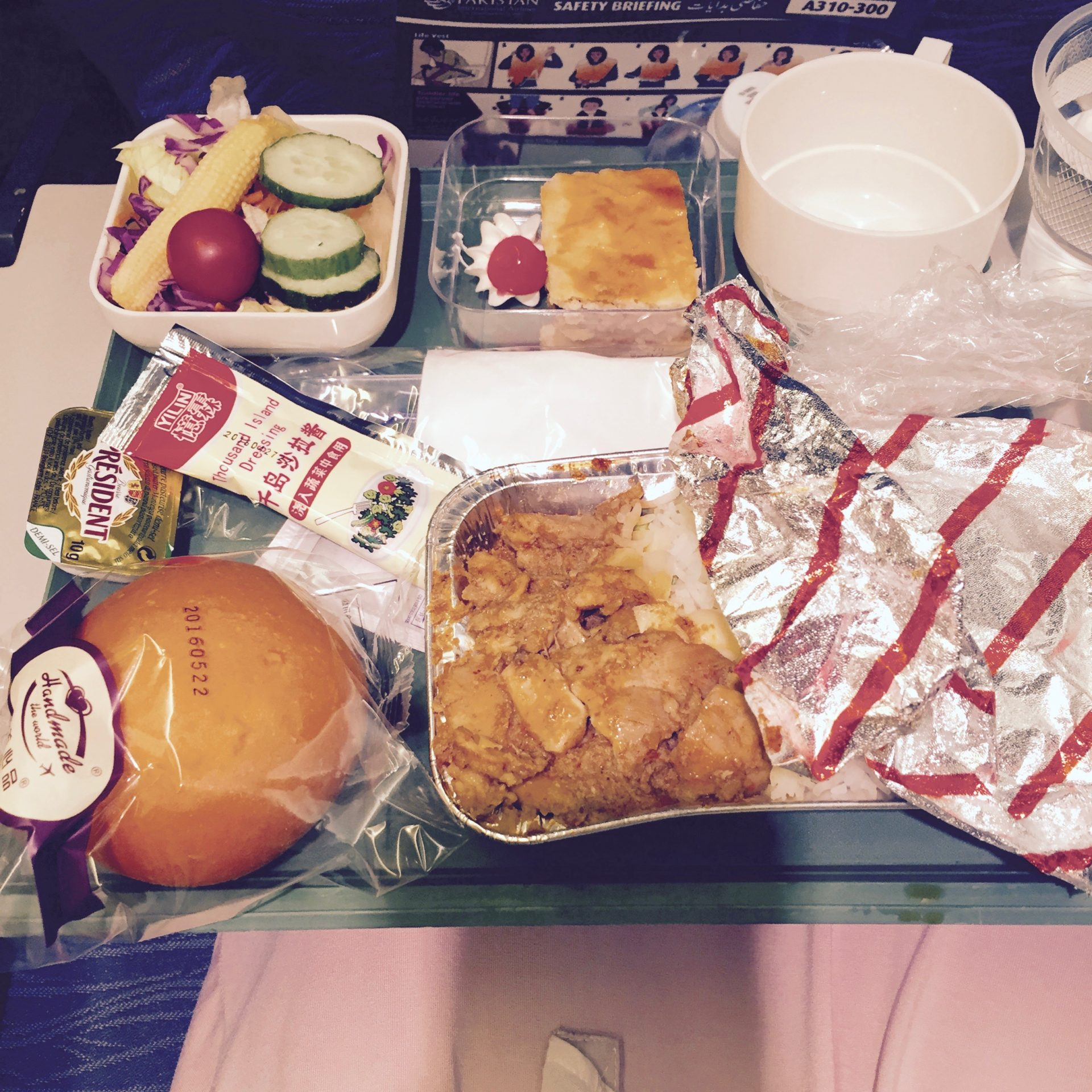 PIA機内食(北京ーイスラマバード)