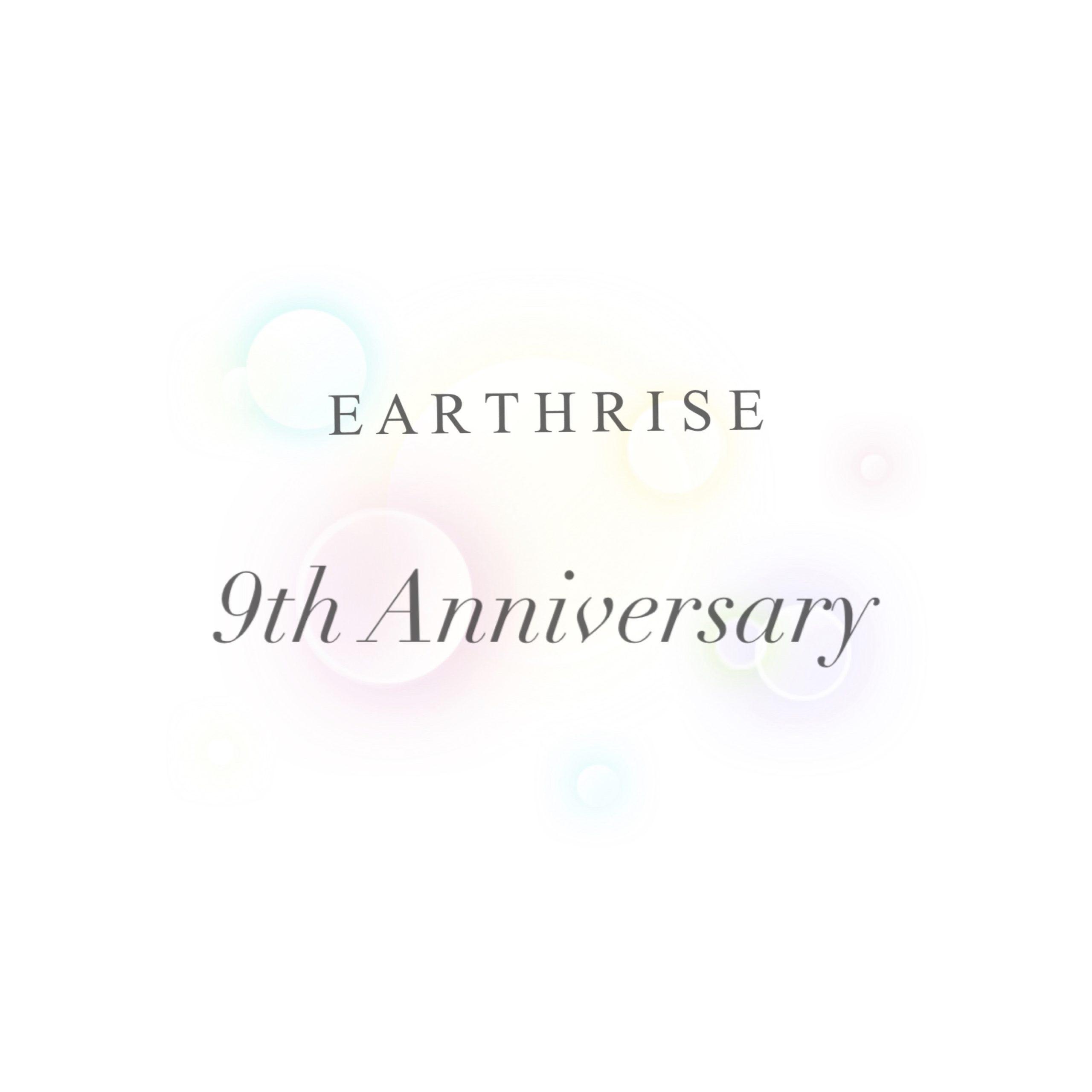 EARTHRISE創業9周年