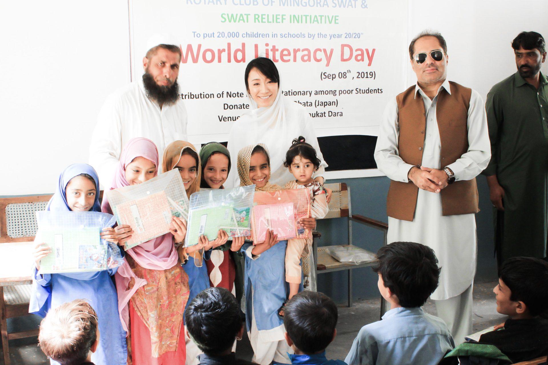 パキスタンの子供たちへの支援活動